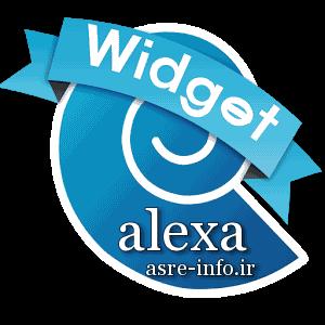 ویجت الکسا هم پرید alexa widget