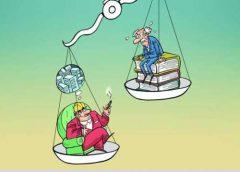 طنزی از عبید زاکانی در انتقاد به جایگاه علم