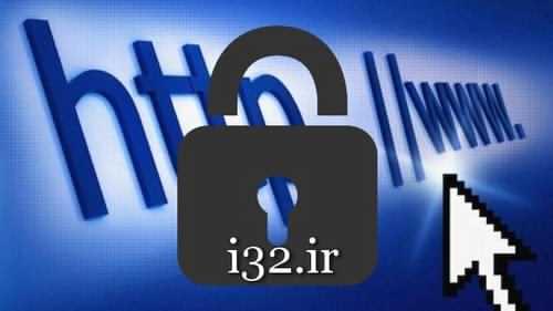 قفل اینترنت internet Lock