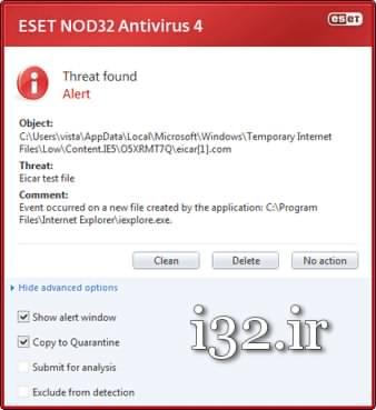 Quarantine در آنتی ویروس ها به چه معناست