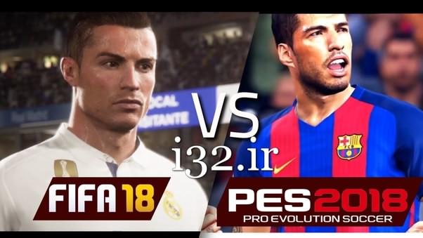 داغترین اخبار از بازی های پرطرفدار PES18 و فیفا 2018
