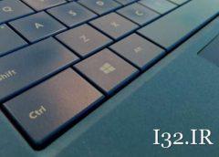 23 ترفند کلید win صفحه کلید کامپیوتر در ویندوز 8 و 10