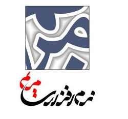 فارسی نویس مریم 4