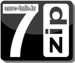7 زیپ 7zip 9.2.0