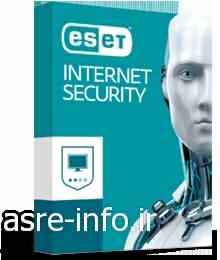دانلود نسخه نصبی آفلاین ایست اینترنت سکوریتی 10 eis 32 64 bit