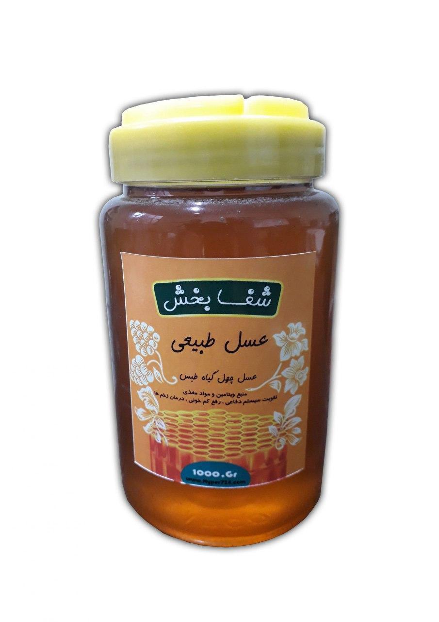 عسل شفابخش طبیعی ارگانیک